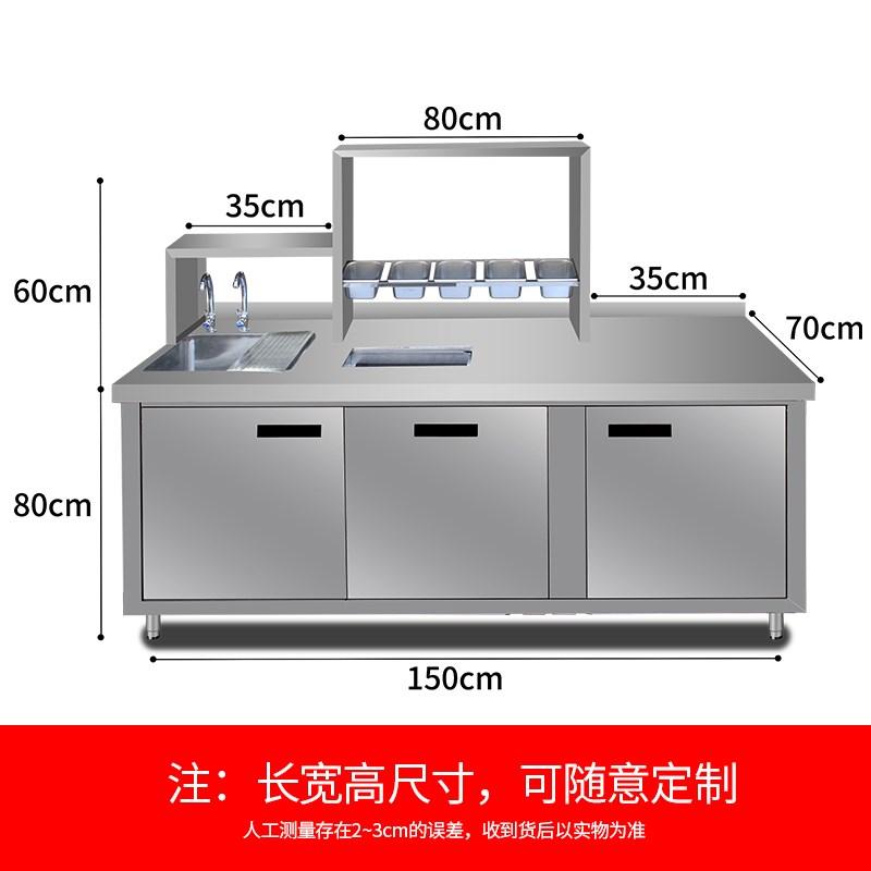 奶茶店设备全套不锈钢水吧台商用冷藏工作台冷饮店机器奶茶操作台
