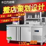 奶茶操作台 不锈钢冷藏工作台水吧台商用冷饮机器奶茶店设备全套