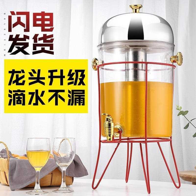 自助餐不锈钢果汁鼎商用透明饮料机餐厅机器大容量冷餐设备冷饮机