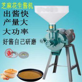 金豹多功能商用可调磨酱机芝麻酱机家用花生酱机打麻汁石研电动机