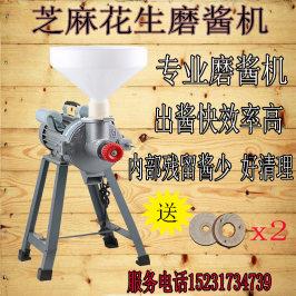 多功能商用小型芝麻酱机器现磨花生酱麻酱研磨机家用榨麻汁机石磨
