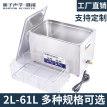 歌能超声波清洗机工业五金零件电路板实验室超音清洁器容量可定制