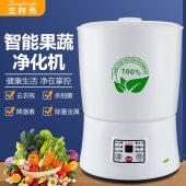 正邦乐新品多功能果蔬清洗机家用臭氧食材净化机果蔬去残留洗菜机