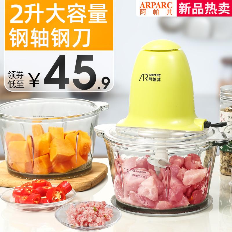 绞肉机家用电动小型多功能打肉馅蒜蓉泥碎菜搅肉搅拌料理机大容量