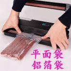 自动真空包装机小型家用铝箔抽保鲜封口商用平面袋液体熟食牛肉丸