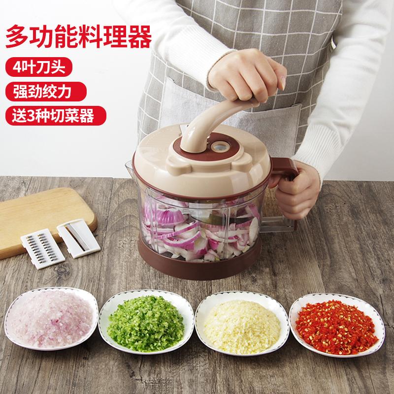 家用手动绞肉机多功能饺子馅搅拌机小型碎肉手摇切辣椒神器碎菜器