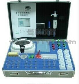 曼联仪器茶叶安全检测箱 速测箱 茶叶农药菊酯有机磷有机氯检测箱