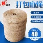 科强麻绳水稻圆捆机小麦秸秆打包绳打捆绳子牧草膜打捆绳厂家直销
