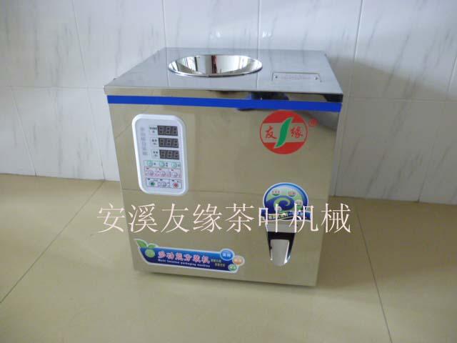 岩茶 红茶 绿茶定量分包机 高新技术旋转式茶叶分装机 厂家直销
