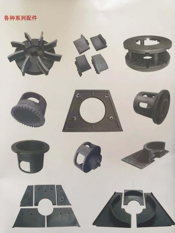 机械零件各种型号配件 抛丸机  履带  钢丸 抛丸机配件 厂家直销