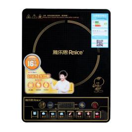Rileosip雅乐思 2000W微电脑黑晶面板电磁炉CD20D 送汤炒锅