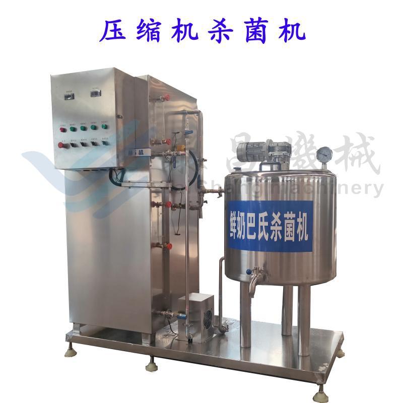 鲜奶巴氏杀菌机 全套牛奶生产线设备 小型企业奶吧杀菌机酸奶设备