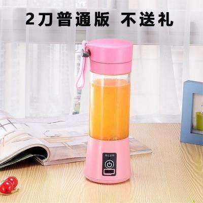 新款蔬果果沐榨汁机橙汁家用鲜榨全自动姜汁小型肉分贩卖机蔬菜。