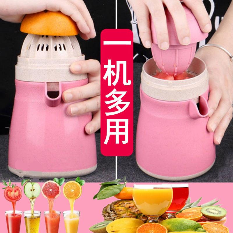 破损包赔 多功能家用手动迷你榨汁机 压榨机儿童  蔬菜辅食水果汁