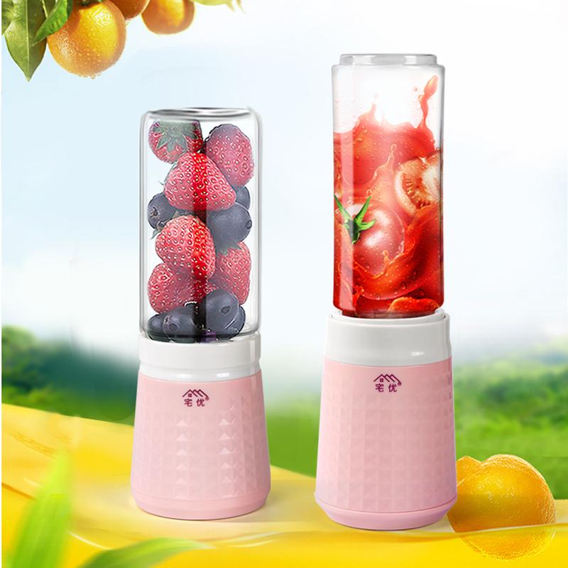 便携榨汁机随身杯家用小型充电多功能电动辅食蔬菜水果迷你果汁机