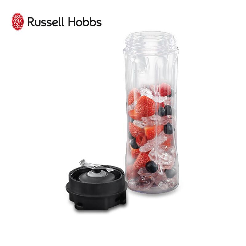 英国领豪 便携式小型电动蔬菜水果榨汁机 家用多功能不锈钢果汁机