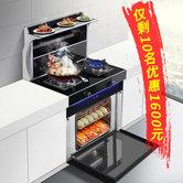 霸帝电C11集成灶蒸烤消蒸箱一体灶家用侧吸下排自动清洗优美大方