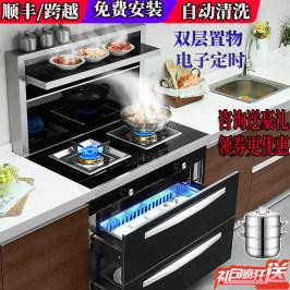 日本樱花中国科技有限公司定时一体灶下排式自动清洗双电机集成灶