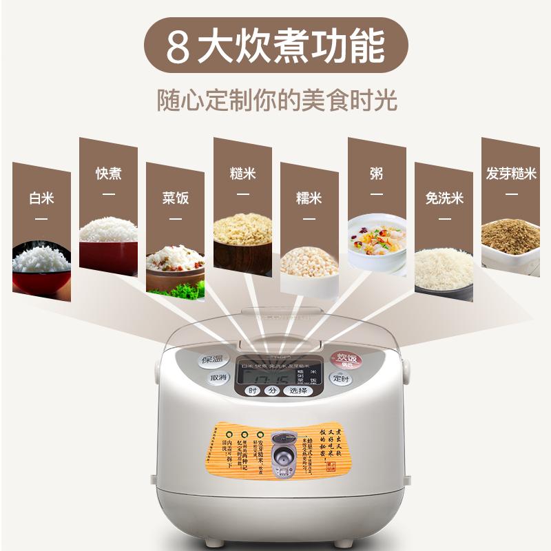 TIGER虎牌JAG-A18C日本微电脑电饭煲家用4-6-9人大容量蒸米饭锅5L