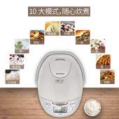 TIGER虎牌JAX-C10C日本迷你电饭煲家用智能预约蒸米锅2-4-5个人3L