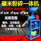 新型碾米机稻谷剥壳机全自动商用打米机大米加工成套设备小型碾米