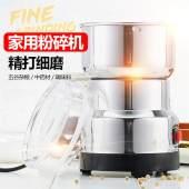 超细破碎机厨房玉米灵芝打粉机 家用打磨加厚粉碎机大米磨粉机