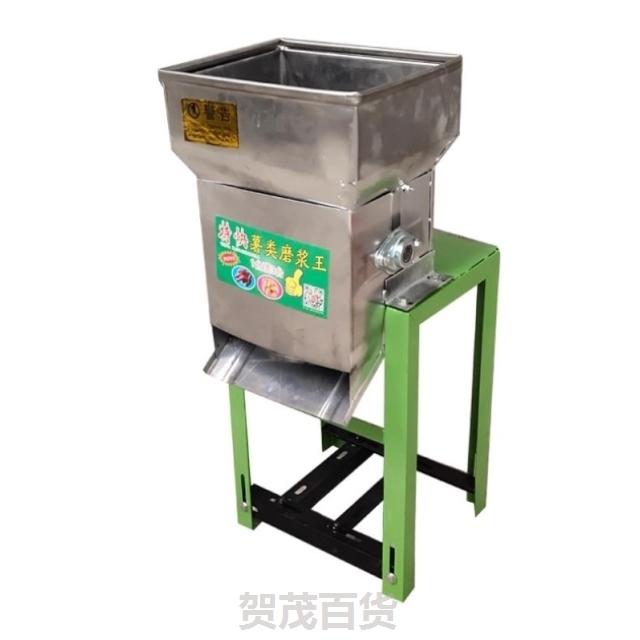 加工机打打粉红薯土豆泥粉葛根机新型淀粉不锈钢分离机器家用。