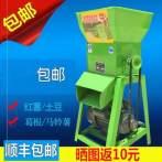 葛根淀粉机不带电机分离机器土豆打粉机洋芋加工渣浆机商用机快速