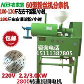 1全自动粉条机粉丝机红薯粉土豆粉等各类淀粉加工机器小型家用220
