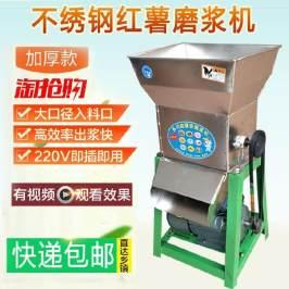 薯类磨浆机葛根打渣机器土豆磨粉机加工薯类山芋粉碎机番薯粉机器