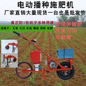 农用多功能电动播种机施肥松土开沟开荒除草机手推式小型大豆花生