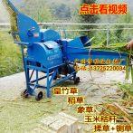 4.5吨多功能揉草王机羊牛饲料自动式秸秆养殖碎草机 揉丝机铡草机