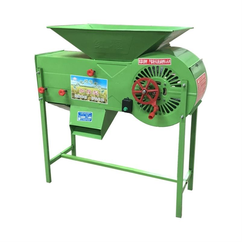 机电新品花生多用途油菜籽吹风清粮机农用粮食筛选机器分选瓜子机
