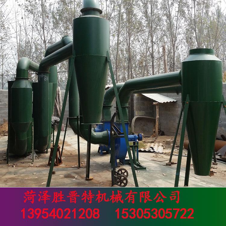 机制木炭烘干机分离器木屑锯末粉机制木炭设备生产线气流式沙克龙