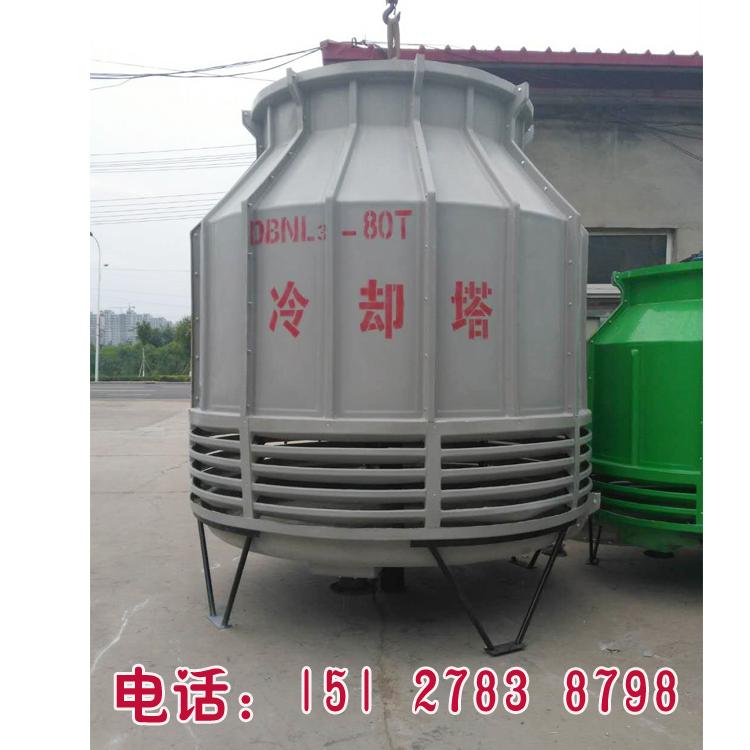 冷却塔冷水塔玻璃钢散热塔小型工业高温凉水塔6/10吨20/30/15/50T