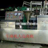 普通型素鸡翅机人造肉机牛排机豆制品机械蛋白肉机器腐竹生产设备