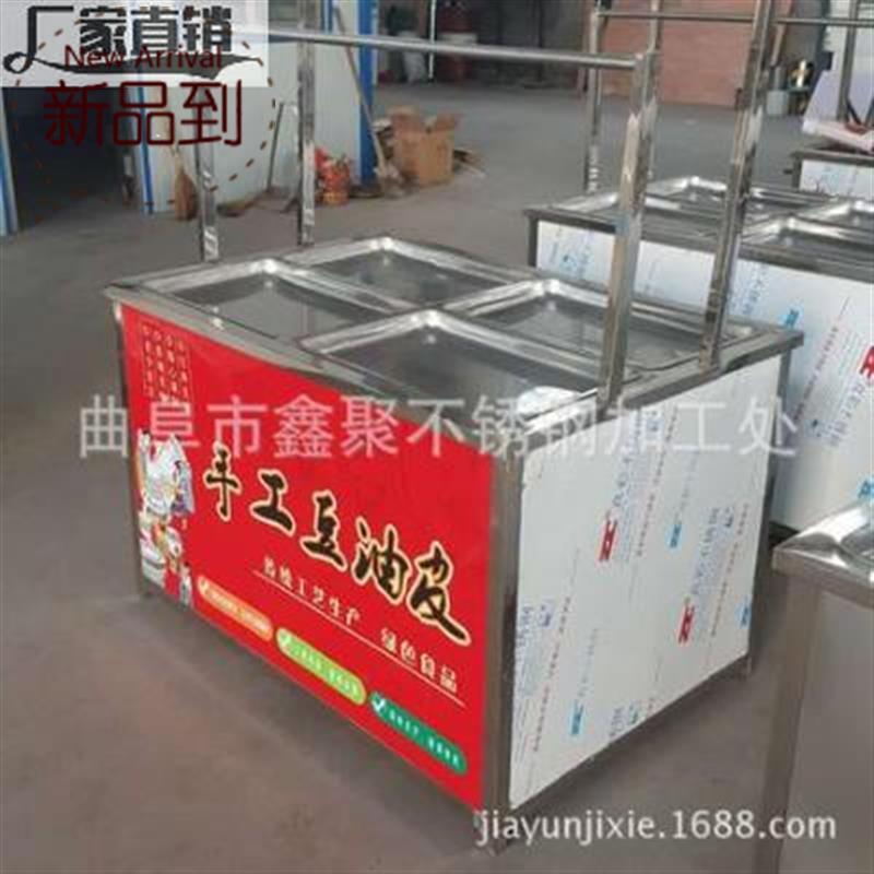 饭店手工豆皮机家用生产腐竹的机器豆c制品机械设备家用腐竹机厂