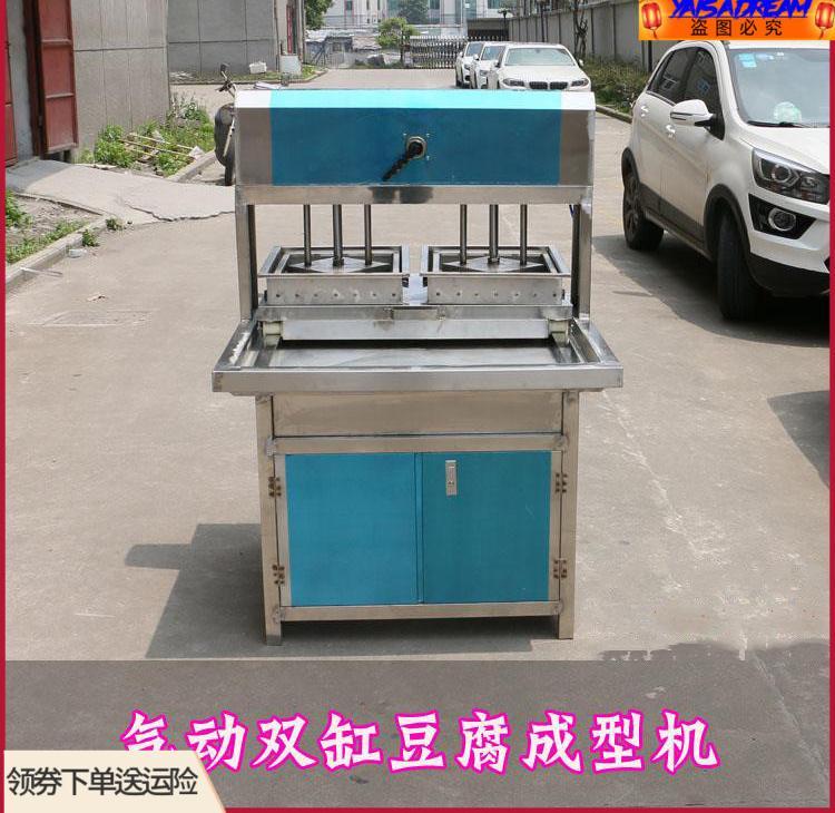 压豆腐的压力设备压干机磨具成型机生产压榨豆制品机器工具模具
