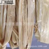 饭店手工豆皮机家用生产腐竹的机器豆制品机械设备家用腐竹机厂家