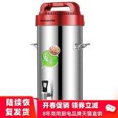 好福家商用豆浆机大容量20L升全自动加热米糊机打浆机新一代