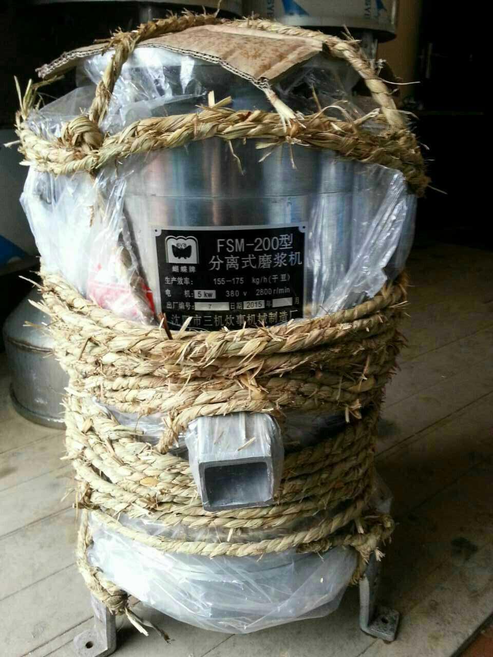 沈阳蝴蝶牌浆渣分离商用磨浆机豆腐豆皮大功率200型