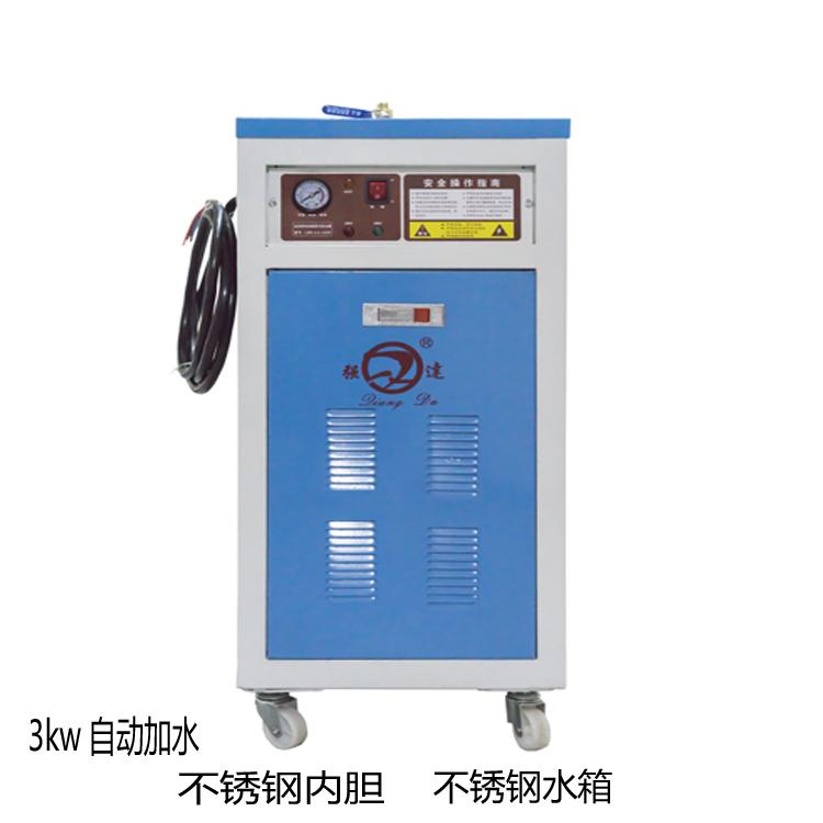 江心佳斯曼蒸汽发生器电加热锅炉不锈钢商用煮豆浆机做豆腐酿酒