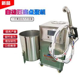 自动豆腐点浆机嫩豆腐冲浆一次成型机不锈钢点脑机豆制品加工设备