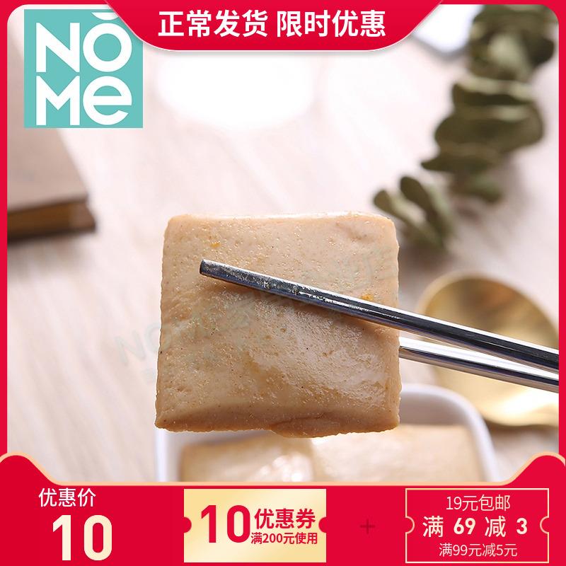 NOME诺米家居 鱼豆腐 120g