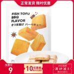 名创优品miniso 鱼豆腐 150g