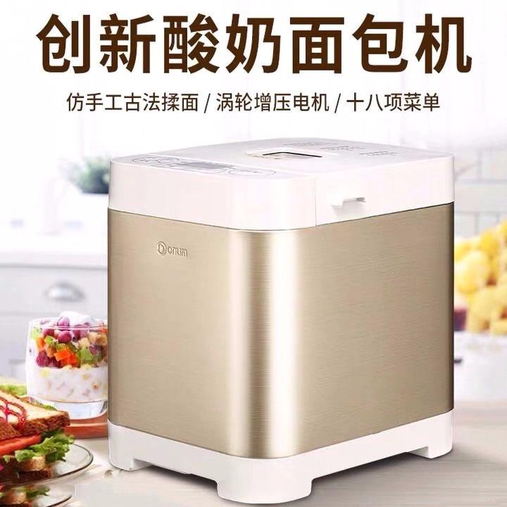 Donlim/东菱 DL-T06A面包机多功能家用全自动揉面发酵小型和面机