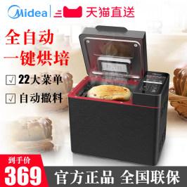 美的多功能全自动面包机撒酵母果料和面DIY烹饪正品面包机TLS2010