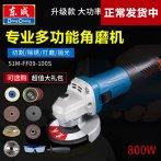 东成角磨机 原装正品100型角向磨光机手磨打磨切割机东城电动工具