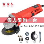 手提式多功能角磨机小型家用手沙轮切割打磨抛光磨光电动工具手磨
