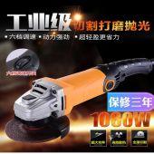 手拿式手刹轮切割机多功能手摩机手提磨光机手持式手沙轮砂轮
